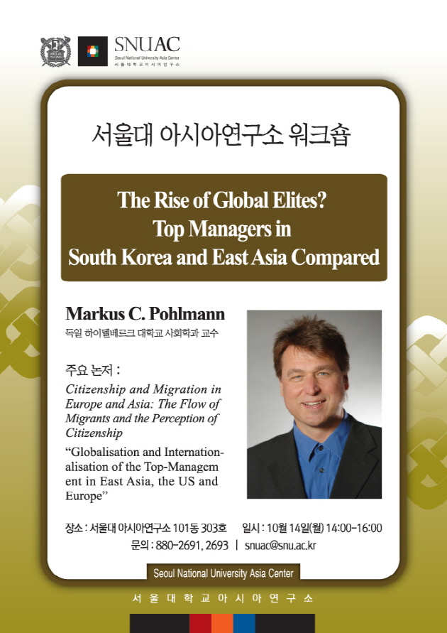 The Rise of Global Elites? Top Managers in South Korea and East Asia Compared