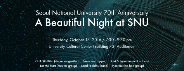 The poster of a beautiful night at SNU