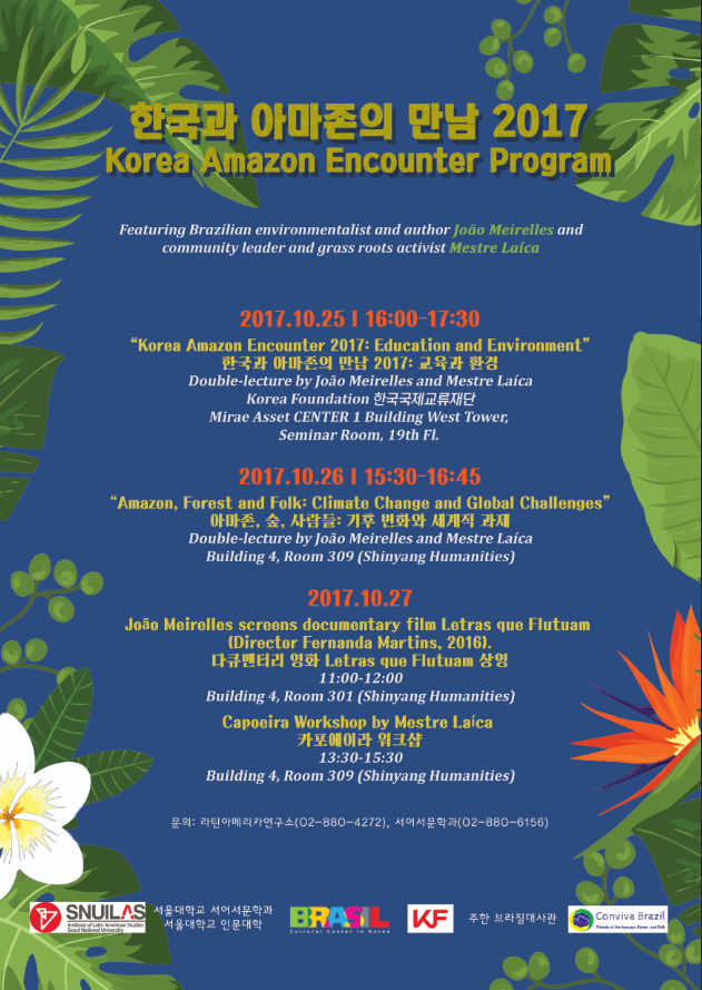 Korea Amazon Encounter Program poster