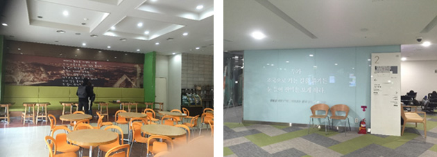 The poem is posted on the student cafeteria wall (left) and the library wall (right)