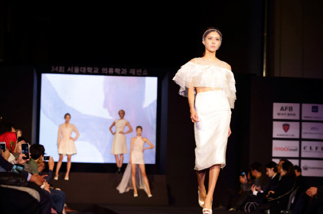 SNU undergraduates' fashion show sponsored by AFB