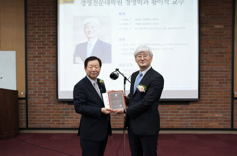 Professor Hwang Lee Seok