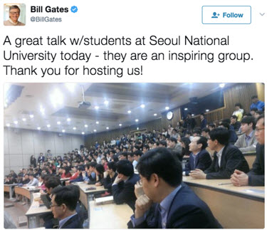 Bill Gates on his visit at SNU (Source:Twitter)