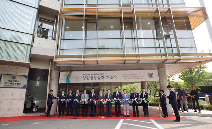 SNU Creative Factory opened at Haedong Science and Culture Center
