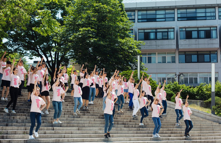SNU students' flash mob for Korean unification