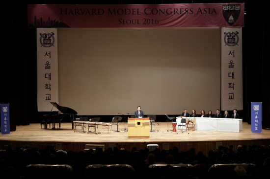 Harvard Model Congress Asia Congratulatory Remarks